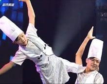 新东方烹饪教育24周年庆典:杂志表演《快乐厨师》