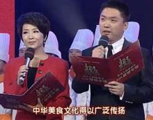 新东方烹饪教育24周年庆典:大型诗歌朗诵 《24k盛世华章》