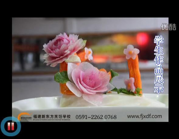 2013年福建新东方烹饪学校首届雕刻大赛