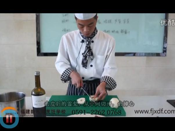 教师讲堂:红酒雪梨的做法视频