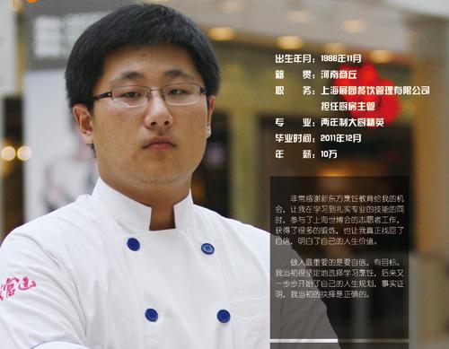 新东方学子 王栋)