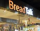 面包新语  福建新东方烹饪学校合作单位