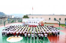 福建新东方烹饪学校2016年开学典礼